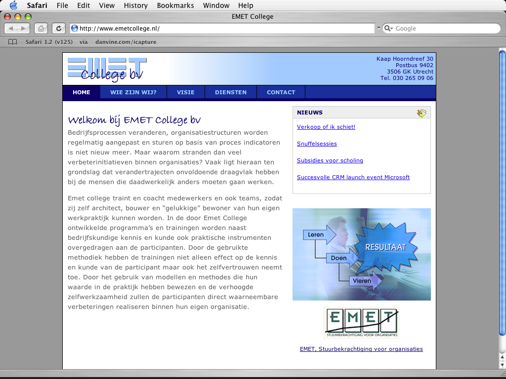 Emet College